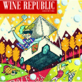 1wine-republic.com